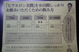 美潤6.JPG